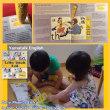 【募集中】親子で英語を学んでみませんか?