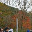 那岐山でトレッキング♪♪