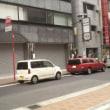 東京一番街