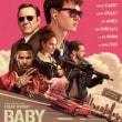 ベイビー・ドライバー(2017)**BABY DRIVER