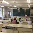授業研究会公開授業