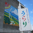 京急120周年記念きっぷで三浦へ♪
