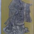 悪いイメージが多い理由 始皇帝が嫌われていたのは何故?①