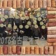 2016 オフ会 IN 名古屋〜!