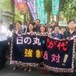 東京「君が代」裁判第四次訴訟・東京地裁判決