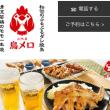17-18 広島スノークラブ定例総会を開催します。