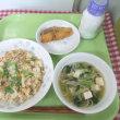 9月14日の給食 大島の郷土料理