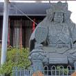 塩山 恵林寺の案内