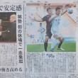 タイ・インターリーグ杯 スパンブリー戦