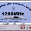 1200MHz-100賞