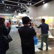香港の展示会にブース出展のお手伝い