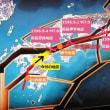 2020年東京オリンピックに南海トラフトが発生する!!