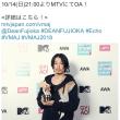 MTV VMAJ 2018、メディア配信。