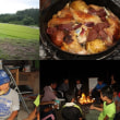 「古民家キャンプ」門出で非日常体験の数々