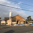 赤磐市桜が丘西10、ネオポリス内、パン屋さん、新規オープン(東本地所の賃貸事業)