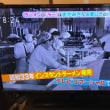 【NHKラーメン命名物語】ラーメントリビア〜北海道の「竹家食堂(閉店)」で「ラーメン」という呼称を考案、インスタントラーメンで全国的にその名が普及、今や世界中でその名が!