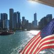 カナダ&アメリカ旅行2017・その4