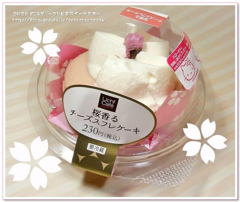 """NEW!ローソン """"桜香るチーズスフレケーキ"""" (Uchi Cafe SWEETS)"""