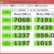 ThinkPad E450 SSD換装