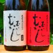 ◆焼酎◆鹿児島県・丸西酒造 芋焼酎 むかしむかし 25度 古酒 シリアル番号入 薩摩伝承かめ仕込み & 紅古酒