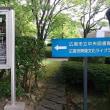 広島夏休み活弁シアター『オペラの怪人』大盛況