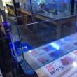 中古 GEX 600×200×250オールガラス水槽