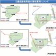 [羽田空港]D滑走路運用開始による標準出発進入の変更