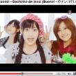 Buono!「ガチンコでいこう!」【PV-高画質】