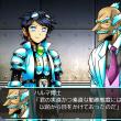 【自作ゲーム紹介】BDM COMPLEX・博士と助手