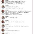 【紹介、ourplanetTVから】存在していたデータベース
