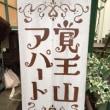 名古屋ギャラリー展示終了~!
