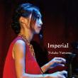 500円CD『Imperial』発売します!