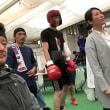 山梨県K.T.Tスポーツボクシングジム公式ブログ・・・ スタッフ日記「三谷大和ジムスパー大会」