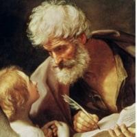 聖マタイ使徒福音記者 祝日・・・『「わたしに従いなさい。」マタイは立ち上がってイエスに従った。』