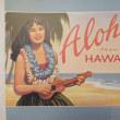 3月のハワイアンカレンダー