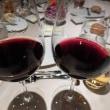 若いワインと年季の入ったワイン