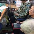 今日はAndroid Tablet講座の日