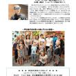 ニュースレター「チェルノブイリの子どもたち」6月号ニュースを発行しました