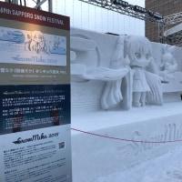 2018雪ミク雪像