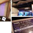 東京出張 ~ホテル雅叙園東京 「和のあかり×百段階段2018」④~