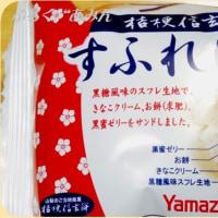 ★【便利商店美食】[ヤマザキ]桔梗信玄餅風すふれけーき
