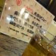習志野市 京成大久保 まんぷく食堂 ジャンボチキンカツ定食