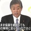 パチンコ岩屋 毅防衛相の更迭を!!