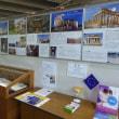 東北大学図書館「ヨーロッパレード-建築と歴史のカーニバル-」を観た。(追記あり)
