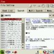 2GB越えのWikipediaをZaurusで見られるようにしてみました(概要)