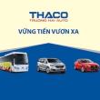 ベトナムの自動車組み立て生産大手チュオンハイ自動車、販売3割増。