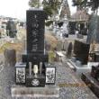 12月3日(日)・お墓掃除