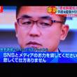 11/17  内田さんの知り合いが警察にいなかったか調査すべき