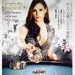 「ファントム・スレッド」  ~  1950年代のファッション界を巡る異常な恋の物語、  「モリーズ・ゲーム」  ~  ポーカー・ゲームの女主宰者の成功と失敗 ー を観る:ギンレイホール