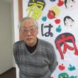 会員が俳句集を出版しました。     石川県支部